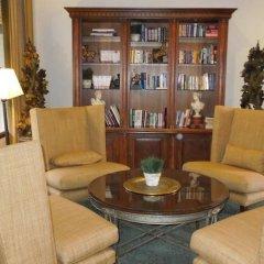 Отель Bethesda Court Hotel США, Бетесда - отзывы, цены и фото номеров - забронировать отель Bethesda Court Hotel онлайн развлечения
