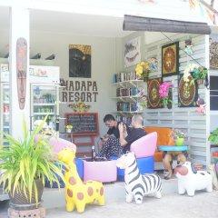 Отель Nadapa Resort детские мероприятия фото 2