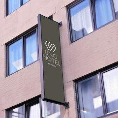 Отель Uno Hotel Австралия, Истерн-Сабербс - отзывы, цены и фото номеров - забронировать отель Uno Hotel онлайн фото 21