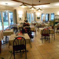 Отель Kyriad Cahors фото 11