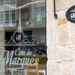 Отель Casa Do Marqués Испания, Байона - отзывы, цены и фото номеров - забронировать отель Casa Do Marqués онлайн фото 10