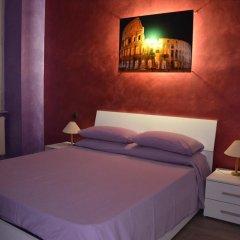 Отель Modus Vivendi Trastevere комната для гостей фото 3