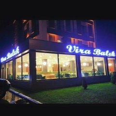 Ada Loft Aparts Турция, Гиресун - отзывы, цены и фото номеров - забронировать отель Ada Loft Aparts онлайн фото 2