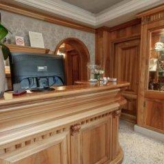 Отель Ca' Nova Италия, Маргера - отзывы, цены и фото номеров - забронировать отель Ca' Nova онлайн развлечения