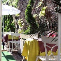 Отель Hôtel Axotel Lyon Perrache Франция, Лион - 3 отзыва об отеле, цены и фото номеров - забронировать отель Hôtel Axotel Lyon Perrache онлайн бассейн фото 2