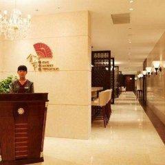 Отель Tang Dynasty West Market Hotel Xian Китай, Сиань - отзывы, цены и фото номеров - забронировать отель Tang Dynasty West Market Hotel Xian онлайн спа