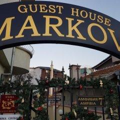 Отель Guest House Markovi Болгария, Равда - отзывы, цены и фото номеров - забронировать отель Guest House Markovi онлайн фото 2