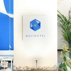 Hotel Meli Кастельсардо