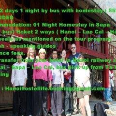 Отель Hanoi Winter Hostel Вьетнам, Ханой - отзывы, цены и фото номеров - забронировать отель Hanoi Winter Hostel онлайн фото 2