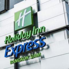 Отель Holiday Inn Express Bangkok Siam Таиланд, Бангкок - 3 отзыва об отеле, цены и фото номеров - забронировать отель Holiday Inn Express Bangkok Siam онлайн вид на фасад