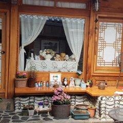 Отель Dajayon Guest House Южная Корея, Сеул - отзывы, цены и фото номеров - забронировать отель Dajayon Guest House онлайн фото 17