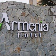 Armenia Hotel SA спа