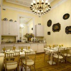Отель Casa do Príncipe