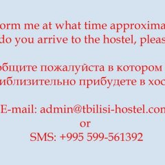 Hostel On Iamanidze Тбилиси городской автобус
