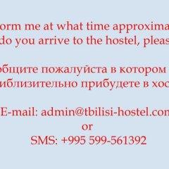 Отель Hostel On Iamanidze Грузия, Тбилиси - отзывы, цены и фото номеров - забронировать отель Hostel On Iamanidze онлайн городской автобус