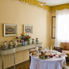 Отель Villa Barberina Вальдоббьадене питание фото 2