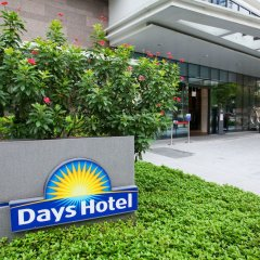Days Hotel by Wyndham Singapore At Zhongshan Park городской автобус