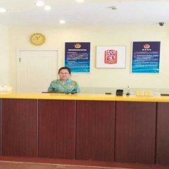 Отель Home Inn Китай, Пекин - отзывы, цены и фото номеров - забронировать отель Home Inn онлайн интерьер отеля фото 2