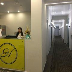 Апарт-Отель Наумов Лубянка интерьер отеля