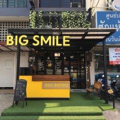 Big Smile Hostel фото 2