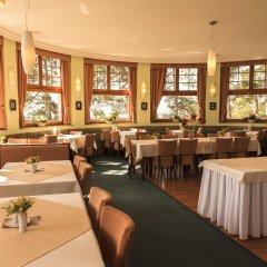 Отель Vitkova Hora Чехия, Карловы Вары - 1 отзыв об отеле, цены и фото номеров - забронировать отель Vitkova Hora онлайн питание фото 2