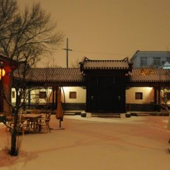 Отель Courtyard 7 Пекин интерьер отеля