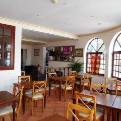 Отель Agua Marinha - Hotel Португалия, Албуфейра - отзывы, цены и фото номеров - забронировать отель Agua Marinha - Hotel онлайн питание фото 2