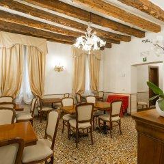 Отель Palazzo Guardi Италия, Венеция - 2 отзыва об отеле, цены и фото номеров - забронировать отель Palazzo Guardi онлайн помещение для мероприятий фото 2
