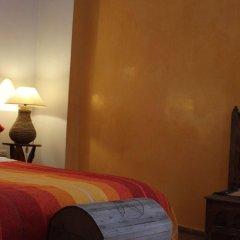 Отель The Repose Марокко, Сейл - отзывы, цены и фото номеров - забронировать отель The Repose онлайн комната для гостей