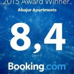 Гостиница Абажур в Кургане отзывы, цены и фото номеров - забронировать гостиницу Абажур онлайн Курган фото 6