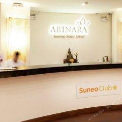Отель Arinara Bangtao Beach Resort интерьер отеля фото 3