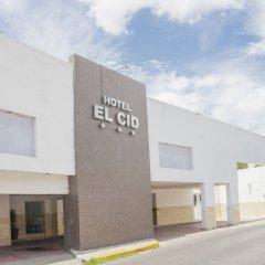 Hotel El Cid Merida парковка