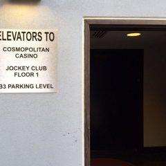 Отель GetAways at Jockey Club США, Лас-Вегас - отзывы, цены и фото номеров - забронировать отель GetAways at Jockey Club онлайн удобства в номере