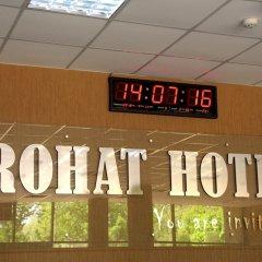 Отель Рохат городской автобус