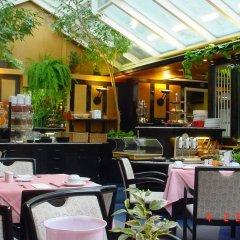 Отель Avenue Германия, Нюрнберг - 5 отзывов об отеле, цены и фото номеров - забронировать отель Avenue онлайн питание