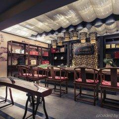 Отель Xiamen Yilai International Apartment Hotel Китай, Сямынь - отзывы, цены и фото номеров - забронировать отель Xiamen Yilai International Apartment Hotel онлайн гостиничный бар