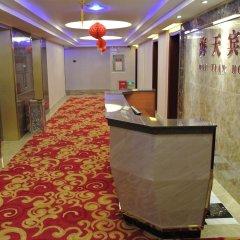 Shenzhen Haitian Hotel интерьер отеля