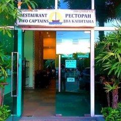 Отель Amazon Condo & Water Park Pattaya Паттайя банкомат