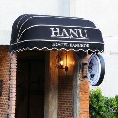 Hanu Hostel банкомат