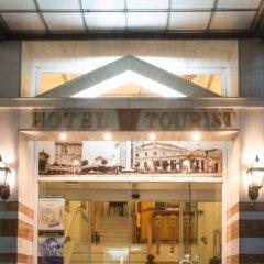 Tourist Hotel гостиничный бар