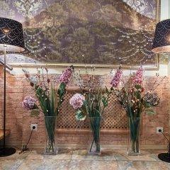 Мини-отель Бонжур Казакова фото 3