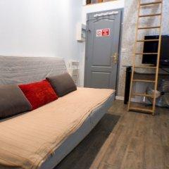 Апартаменты Studio Petit Pompidou Париж комната для гостей
