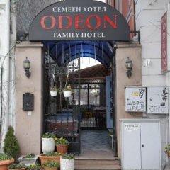 Отель Restaurant Odeon Болгария, Пловдив - отзывы, цены и фото номеров - забронировать отель Restaurant Odeon онлайн фото 3