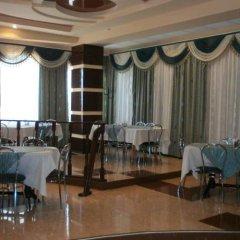 Гостиничный комплекс Элитуют Бердянск помещение для мероприятий фото 2