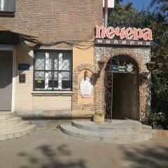 Гостиница Allurapart Подол Украина, Киев - отзывы, цены и фото номеров - забронировать гостиницу Allurapart Подол онлайн фото 6