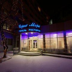 Гостиница Черное море Украина, Киев - 8 отзывов об отеле, цены и фото номеров - забронировать гостиницу Черное море онлайн бассейн