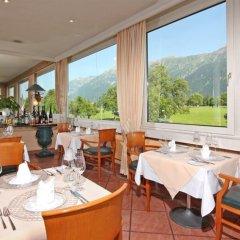 Metropole Swiss Quality Interlaken Hotel питание фото 3