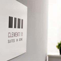 Отель Clementi 18 Suites Rome интерьер отеля фото 2
