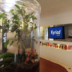 Kyriad Hotel XIII Italie Gobelins интерьер отеля