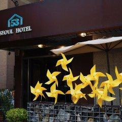 Отель Seoul 53 hotel Insadong Южная Корея, Сеул - 1 отзыв об отеле, цены и фото номеров - забронировать отель Seoul 53 hotel Insadong онлайн развлечения